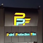 PPF Protection